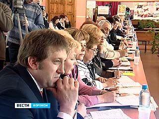В Воронеже прошло первое заседание областного родительского комитета