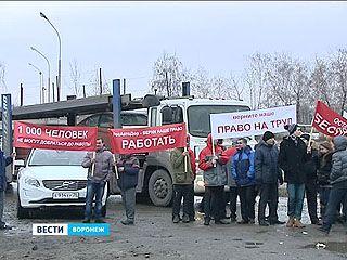 В Воронеже протестуют сотрудники автосалонов - против закрытия съезда с трассы М4