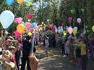 В Воронеже пройдет туристическая эстафета
