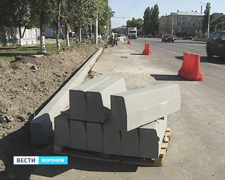В Воронеже пройдёт капитальный ремонт дорог сразу на нескольких улицах