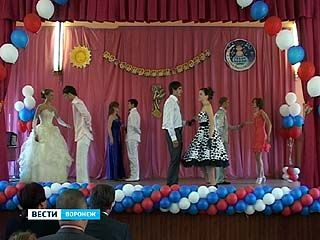 В Воронеже пройдут выпускные балы