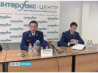 В Воронеже расследуют сразу 12 уголовных дел в системе городского ЖКХ