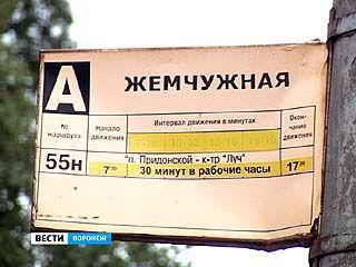 В Воронеже разыскивают автобус марки ПАЗ, в котором от взрыва пострадала женщина