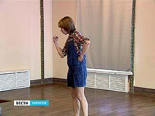 """В Воронеже решили создать """"Театр равных"""""""