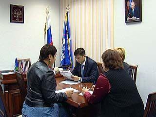 В Воронеже ровно год работает общественная приемная Путина