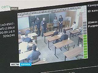 В Воронеже сдавали ЕГЭ по математике
