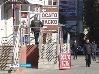 В Воронеже снова не купить полис ОСАГО - ни по новым тарифам, ни по старым