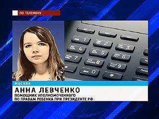 """В Воронеже снова """"взялись"""" за педофила"""