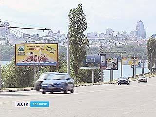 В Воронеже собираются сократить количество рекламных конструкций