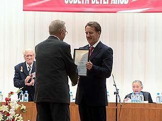 В Воронеже состоялась конференция областного Совета ветеранов