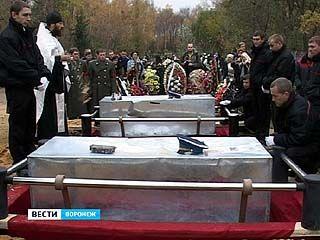 В Воронеже состоялись похороны лётчиков, погибших в Амурской области