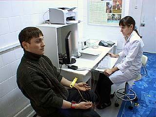 В Воронеже состоялось открытие Центра здоровья