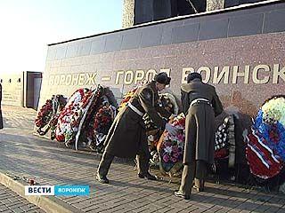 В Воронеже состоялось возложение венков в честь 69 годовщины освобождения