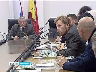 В Воронеже состоялось заседание Общественного совета по контролю за освоением никелевых месторождений