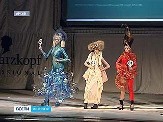 В Воронеже состоялся Международный форум парикмахеров