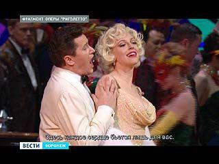 В Воронеже спектакли теперь показывают в кино