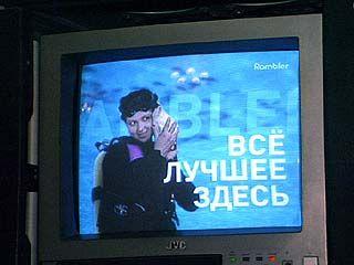 В Воронеже стало одним телеканалом больше