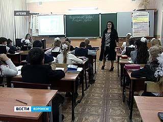 В Воронеже станет больше инклюзивных школ и детских садов