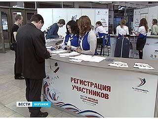 В Воронеже стартовал форум молодых бизнесменов