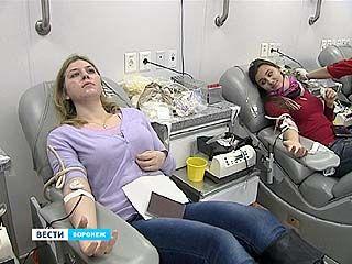 В Воронеже стартовал месячник донорства