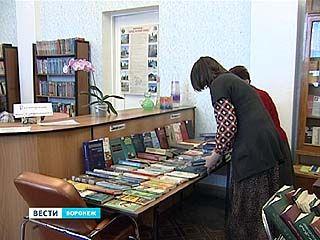 """В Воронеже стартовала акция """"Подари Джанкою книгу"""""""