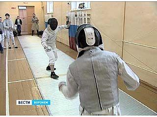 В Воронеже стартовало первенство области по фехтованию