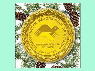 В Воронеже стартуют Дни защиты от экологической опасности