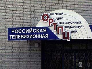 В Воронеже ТВ появилось после Москвы, Санкт-Петербурга и Киева