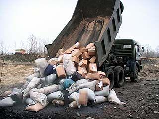 В Воронеже уничтожена крупнейшая за последние три года партия наркотиков