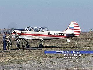 В Воронеже утверждена программа развития малой авиации