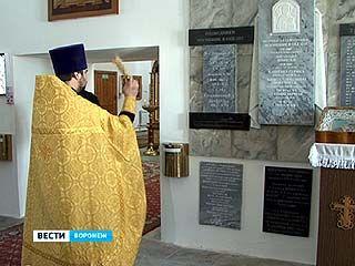 В Воронеже увековечили память моряков, погибших 12 августа 1944 года