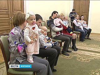 В Воронеже в День матери поздравляли родителей двойняшек