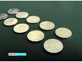 В Воронеже в обращение поступили сразу 10 видов памятных монет