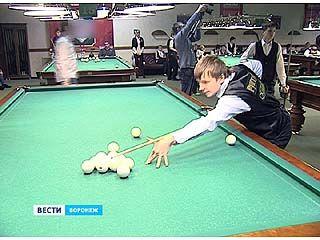 В Воронеже впервые прошел международный турнир по русскому бильярду