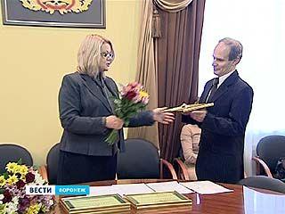В Воронеже вручили гранты значимым проектам в области культуры