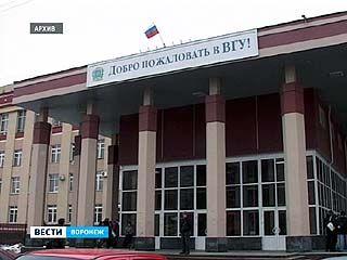 В Воронеже всё-таки появится федеральный университет