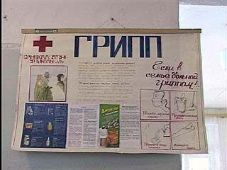В Воронеже всё же объявлена эпидемия гриппа