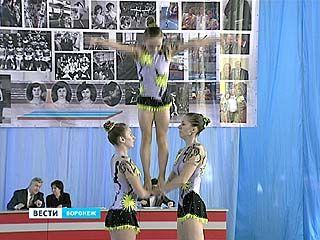 В Воронеже выбирают чемпиона по акробатике
