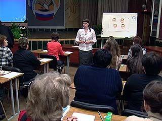 В Воронеже выбирают лучшего педагога
