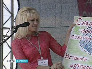 В Воронеже выбрали лучшего водителя  - женщину