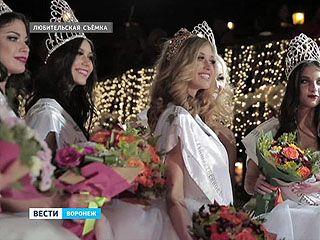 В Воронеже выбрали первую красавицу - корона досталась будущему педагогу