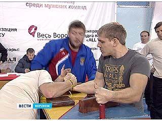 В Воронеже выбрали самого сильного студента-армреслера