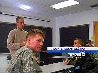 В Воронеже высадился американский десант