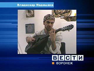 В Воронеже выступит сибирский композитор Владисвар Надишаны
