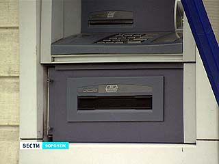 В Воронеже задержали фальшивомонетчиков, сумевших обмануть платежные терминалы