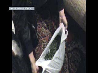 В Воронеже задержали цыган, которые производили и продавали марихуану