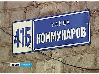 В Воронеже задержан телефонный лже-террорист