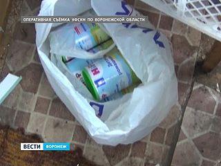В Воронеже задержаны сбытчики наркотика