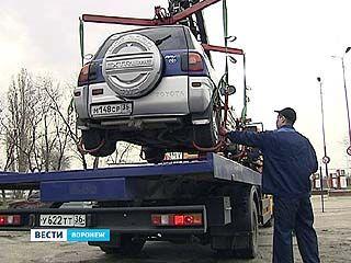 В Воронеже заработала система эвакуации неправильно припаркованных автомобилей