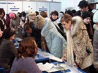 В Воронеже завершилась женская ярмарка вакансий